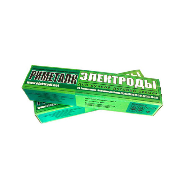 Электроды ЦЛ-11 купить в Волгограде